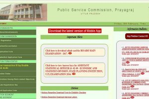 UPPSC RO/ARO Main examination admit cards released at uppsc.up.nic.in   Download now