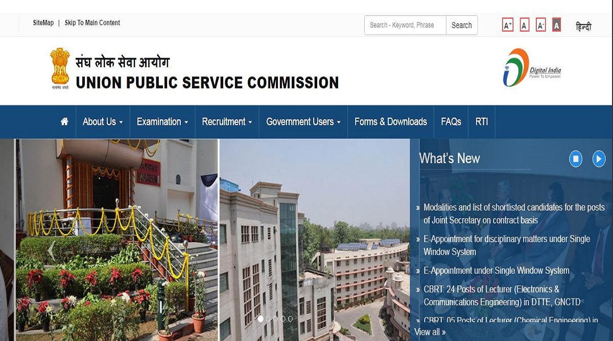 UPSC Prelims 2019, Union Public Service Commission, UPSC Civil Services Preliminary Examination, upsc.gov.in, upsconline.nic.in