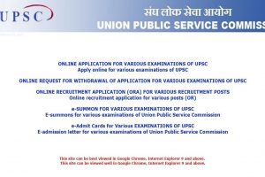 UPSC NDA/NA registration to conclude tomorrow | Apply now at upsconline.nic.in