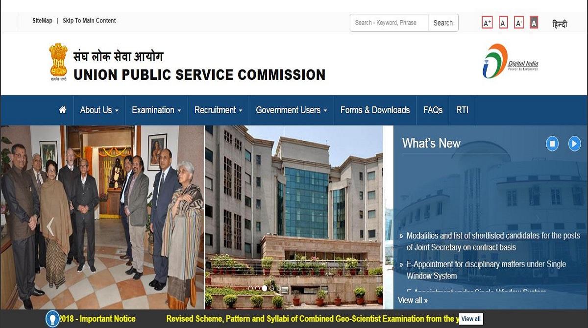 UPSC CS examination, upsc.gov.in, Union Public Service Commission, upsconline.nic.in, UPSC Civil Services Preliminary Examination