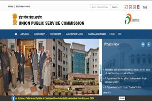 UPSC declares Engineering Services results at upsc.gov.in   Check results now