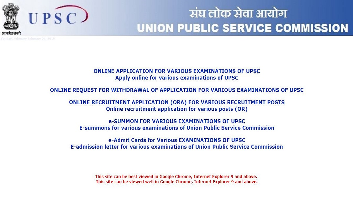 UPSC NDA/NA examination, upsconline.nic.in, UPSC NDA/NA registration, National Defence Academy, Naval Academy examination