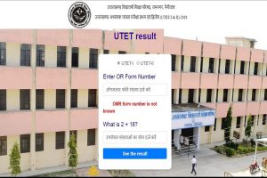 UTET 2018 results declared at uktet.com | Check all details here