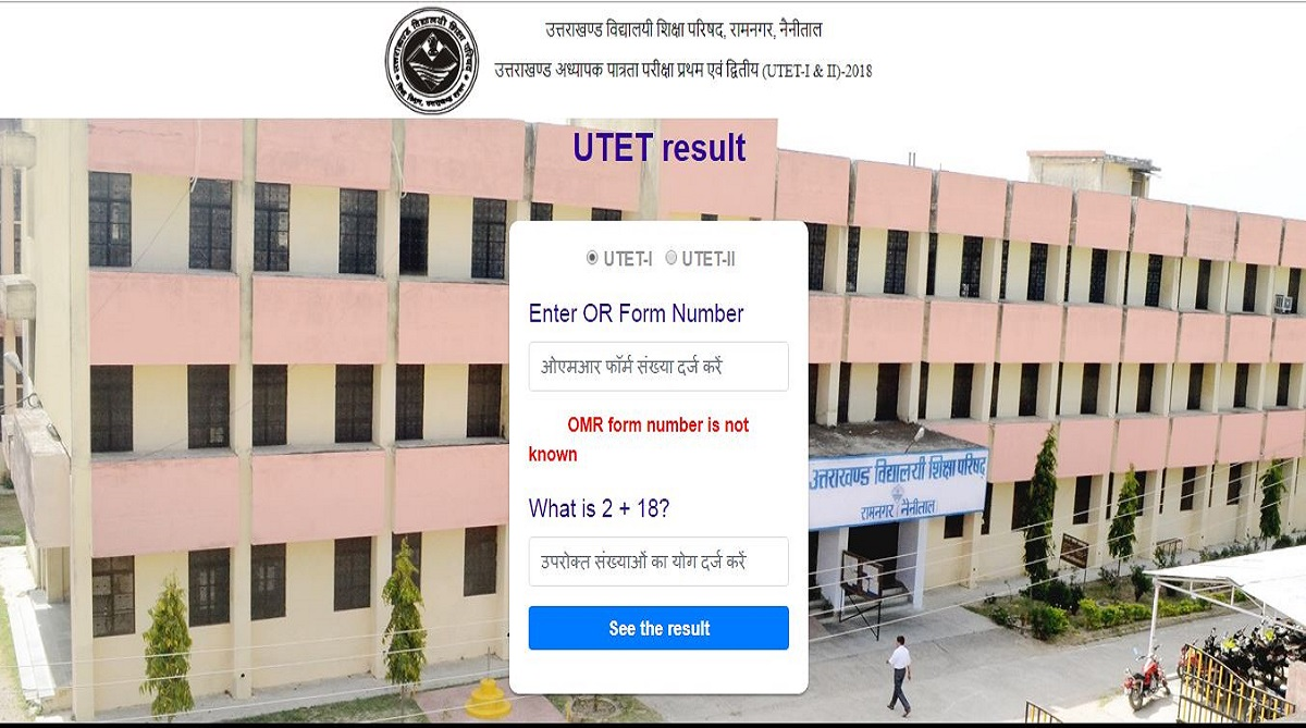 UTET 2018, UTET 2018 results, uktet.com, Uttarakhand Board of School Education