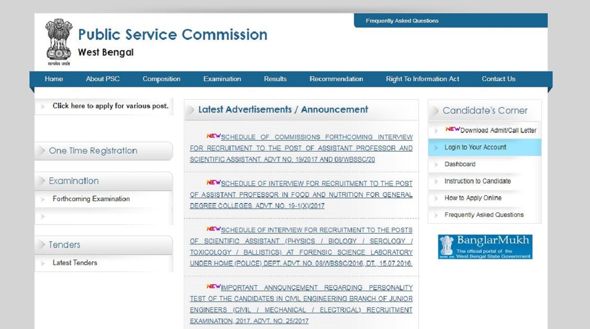 WBCS examinations, West Bengal Public Service Commission, West Bengal Civil Service, WBCS 2019 Preliminary answer key, pscwbonline.gov.in