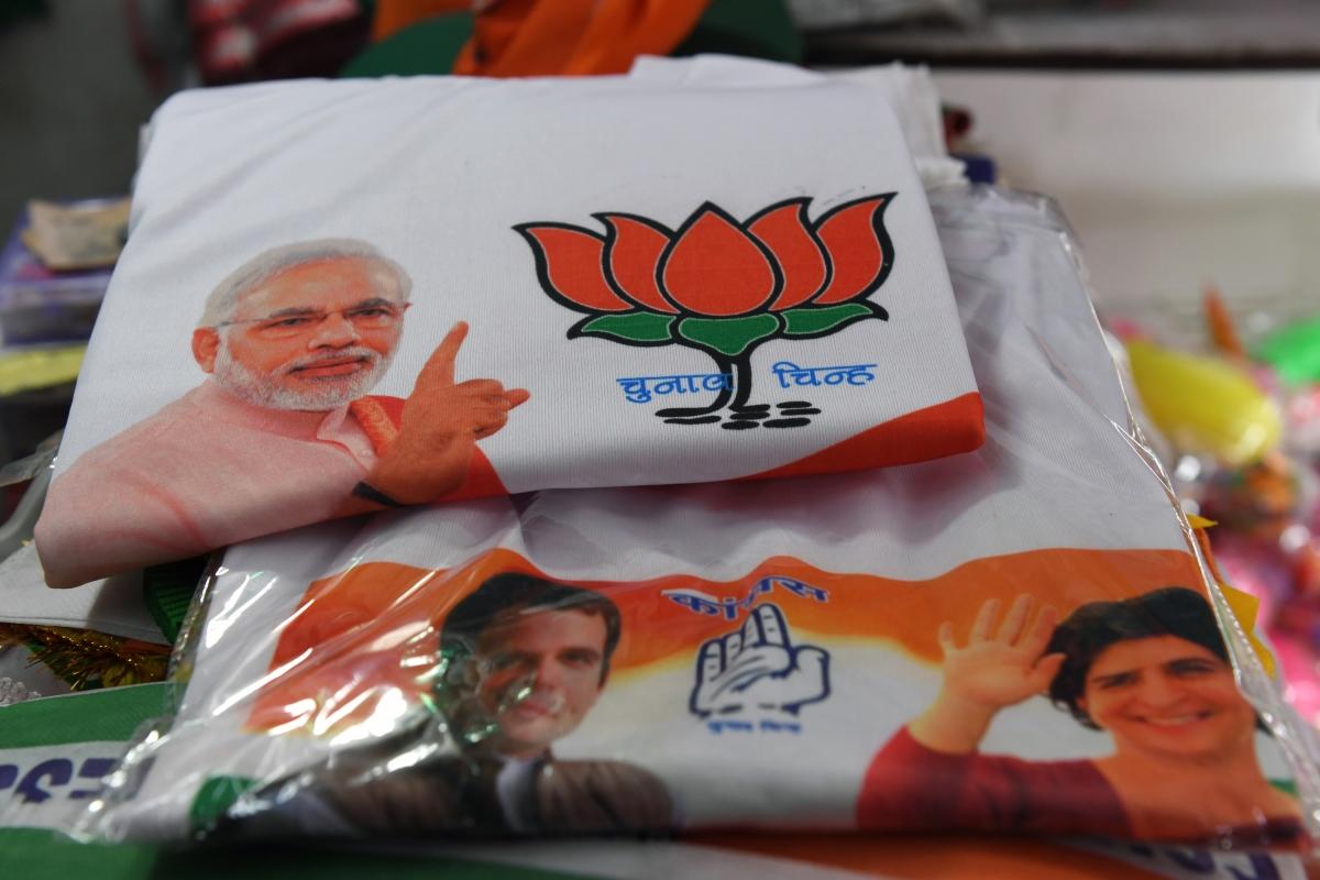 Narendra Modi, Rahul Gandhi, Priyanka Gandhi, Chowkidar