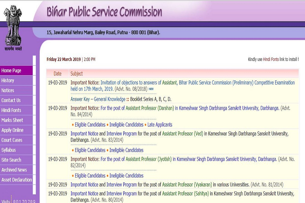 BPSC answer keys, BPSC Assistant examination, Bihar Public Service Commission, bpsc.bih.nic.in, BPSC Assistant Answer Key
