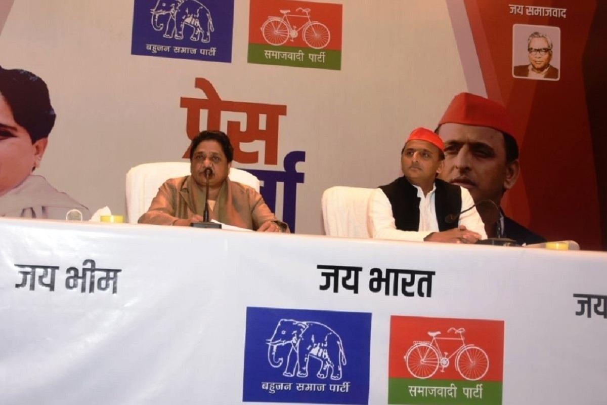 Lok Sabha elections, Bahujan Samaj Party, BSP, Mayawati, Samajwadi Party, Akhilesh Yadav, Lok Sabha elections 2019, Uttar Pradesh, Sonia Gandhi, Rahul Gandhi