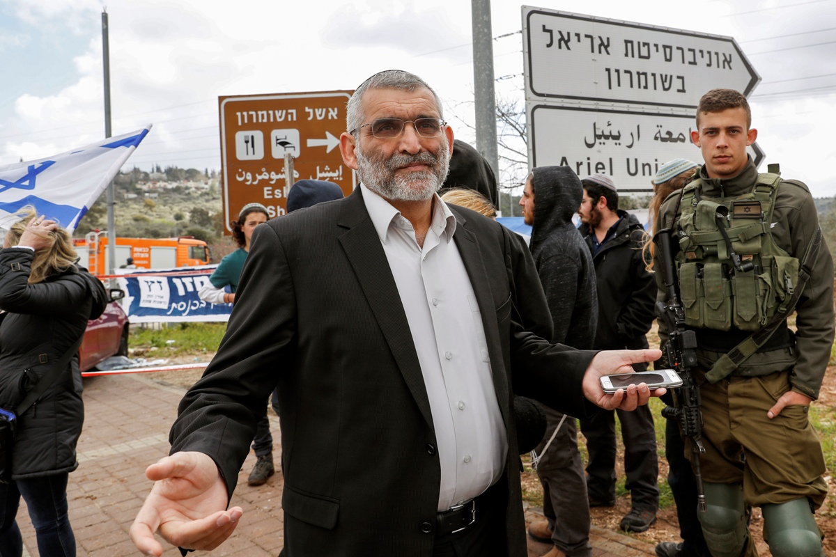 Israeli top court bans far-right candidate