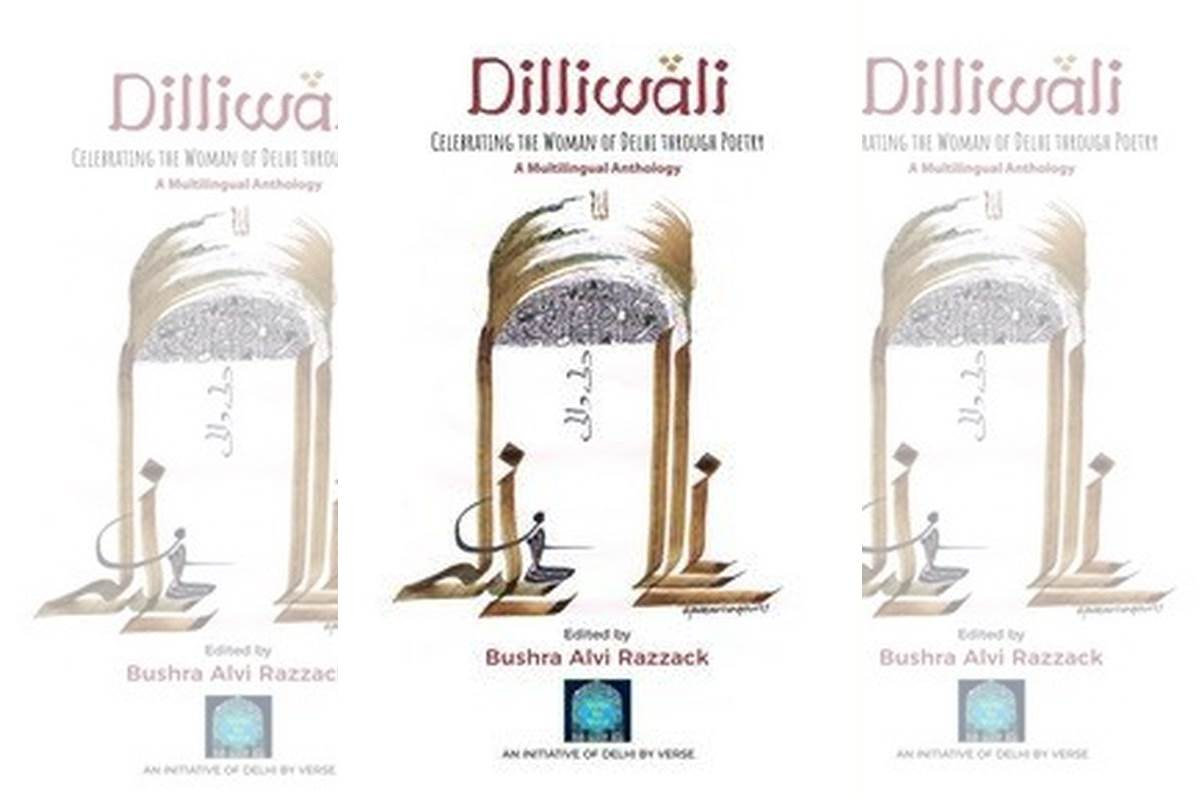Book Review, Dilliwali, Delhi woman, Lamat Hasan, poetry, woman poets, Urdu poetry, Nirbhaya