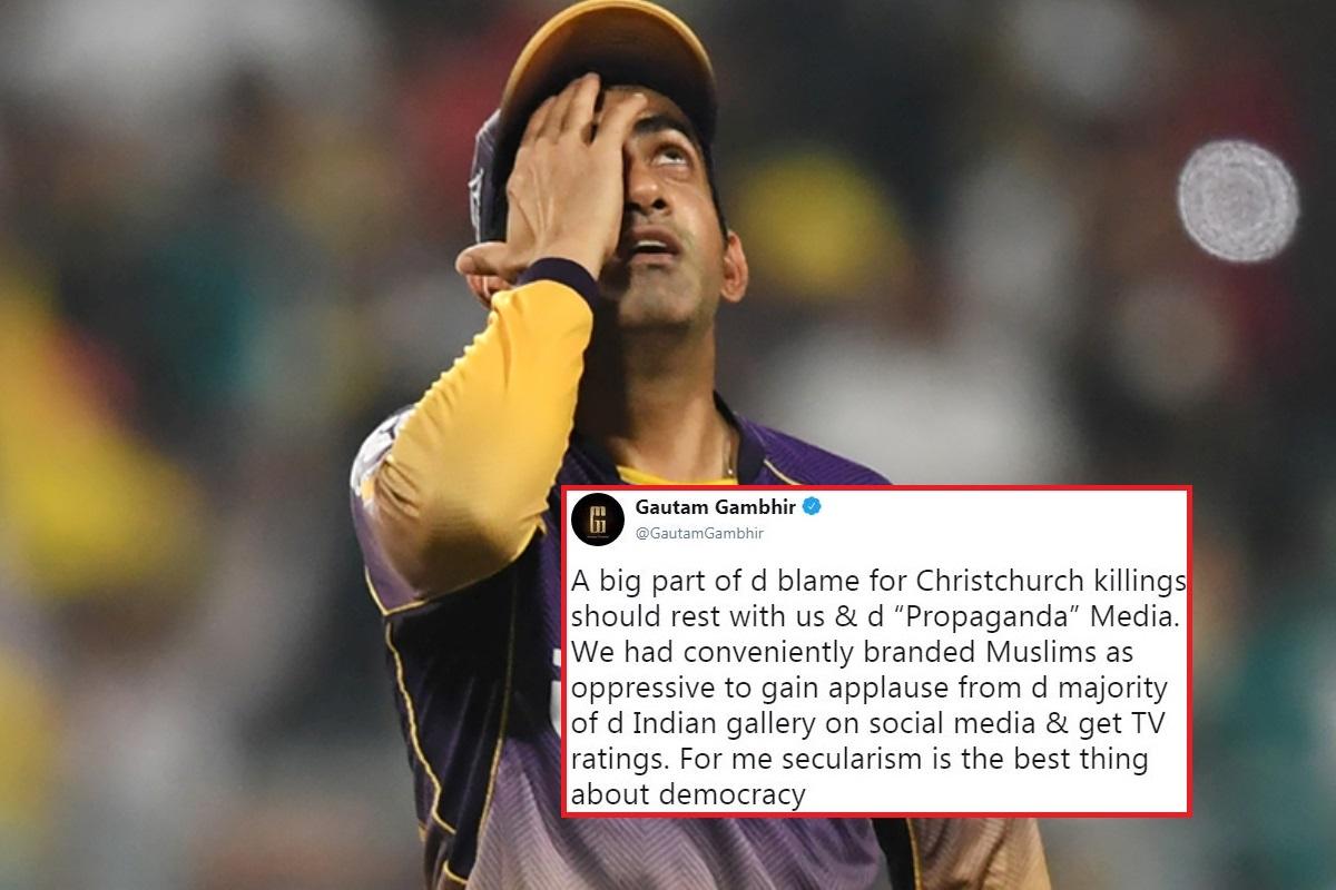 'Tera ticket gaya', Twitterati troll Gautam Gambhir after Christchurch comment