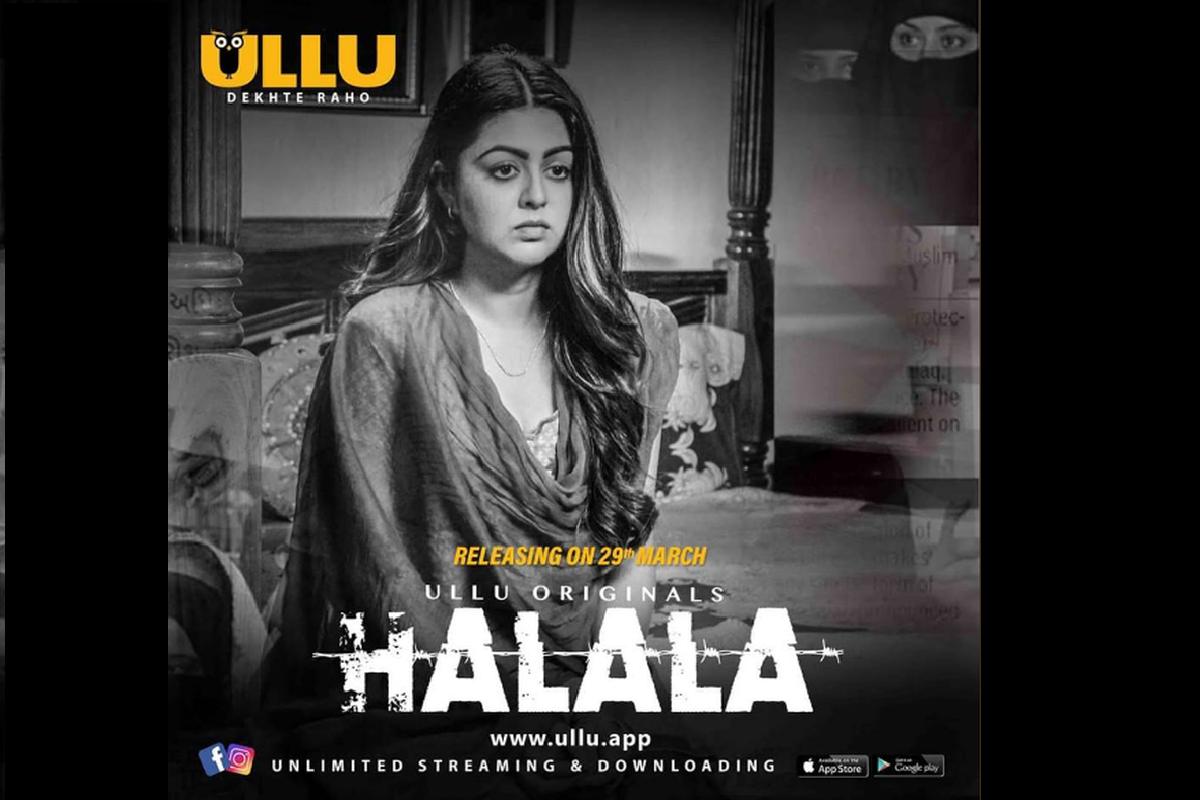 Halala trailer out