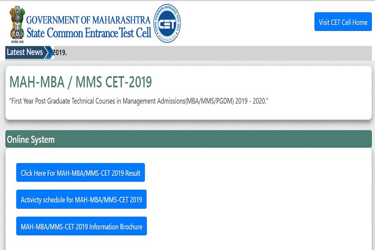 MAH MBA CET 2019 results, cetcell.mahacet.org, MAH MBA/MMS CET 2019 examination, Maharashtra State Common Entrance Test Cell,