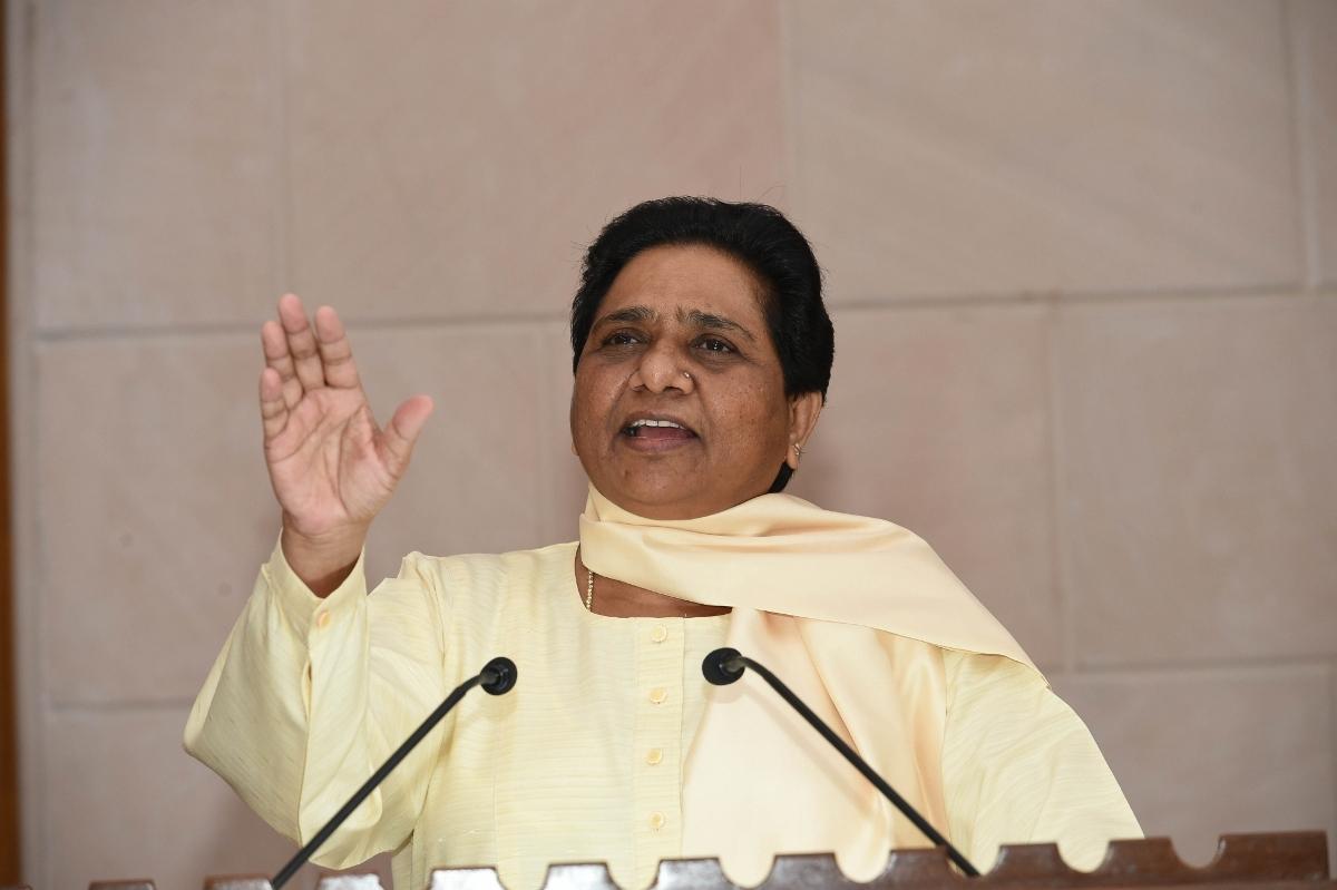 Mayawati, Chowkidar, BJP, Twitter