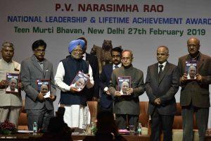 Congress shuns Narasimha Rao-Pranab Mukherjee show