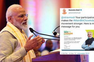 Congress trolls PM Modi over 'Main Bhi Chowkidar' Twitter gaffe