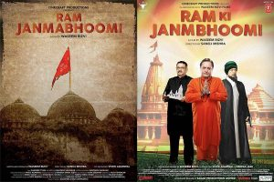 'Ram Ki Janmabhoomi' releases today as SC says no to stall screening