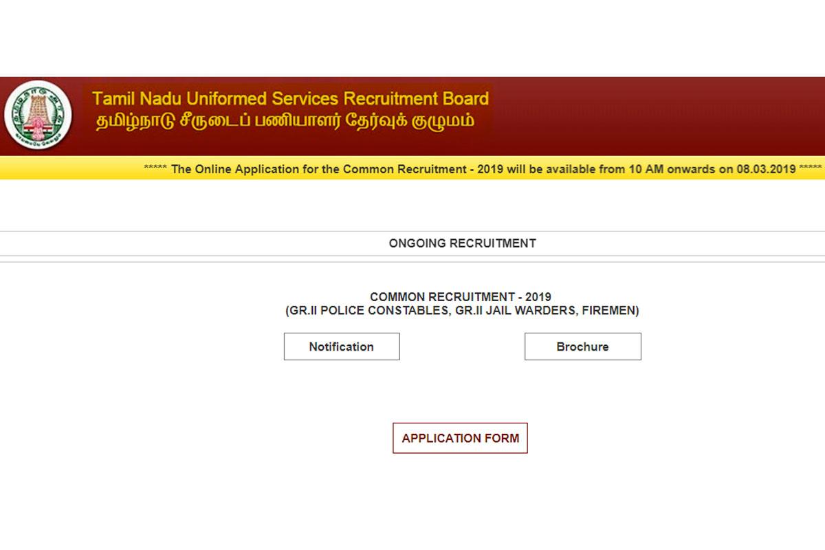 Tamil Nadu Uniformed Services Recruitment Board, TNUSRB 2019, Tamil Nadu police constable, Tamil Nadu Police, TNUSRB vacancy, www.tnusrbonline.org, www.tn.gov.in, tnusrb.tn.gov.in