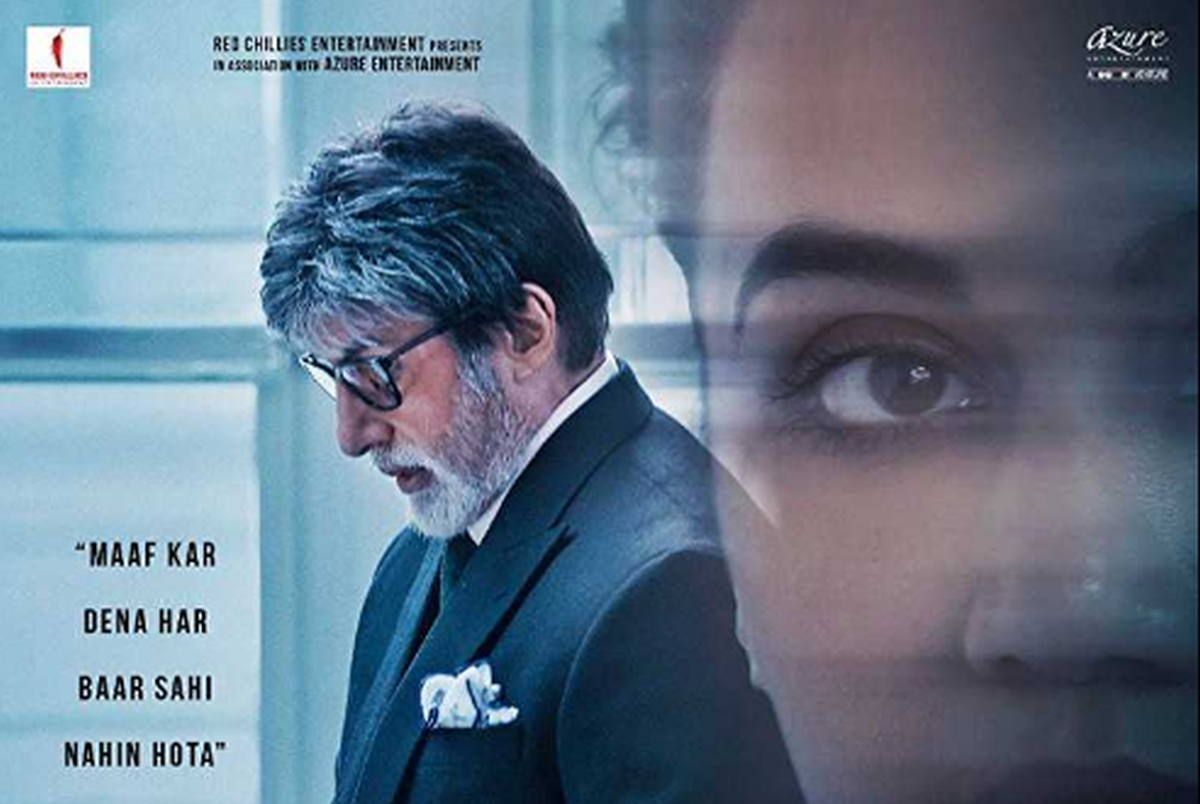 Badla review | Sujoy Ghosh whodunit is predictable yet engaging