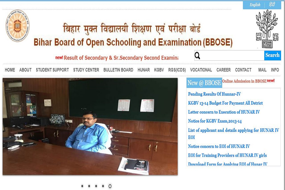 BBOSE results: Secondary and Senior Secondary exams results declared at bbose.org, check now