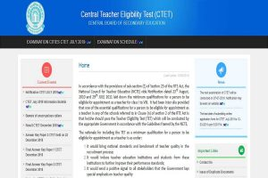 Online registration for CTET 2019 to end today | Apply now at ctet.nic.in