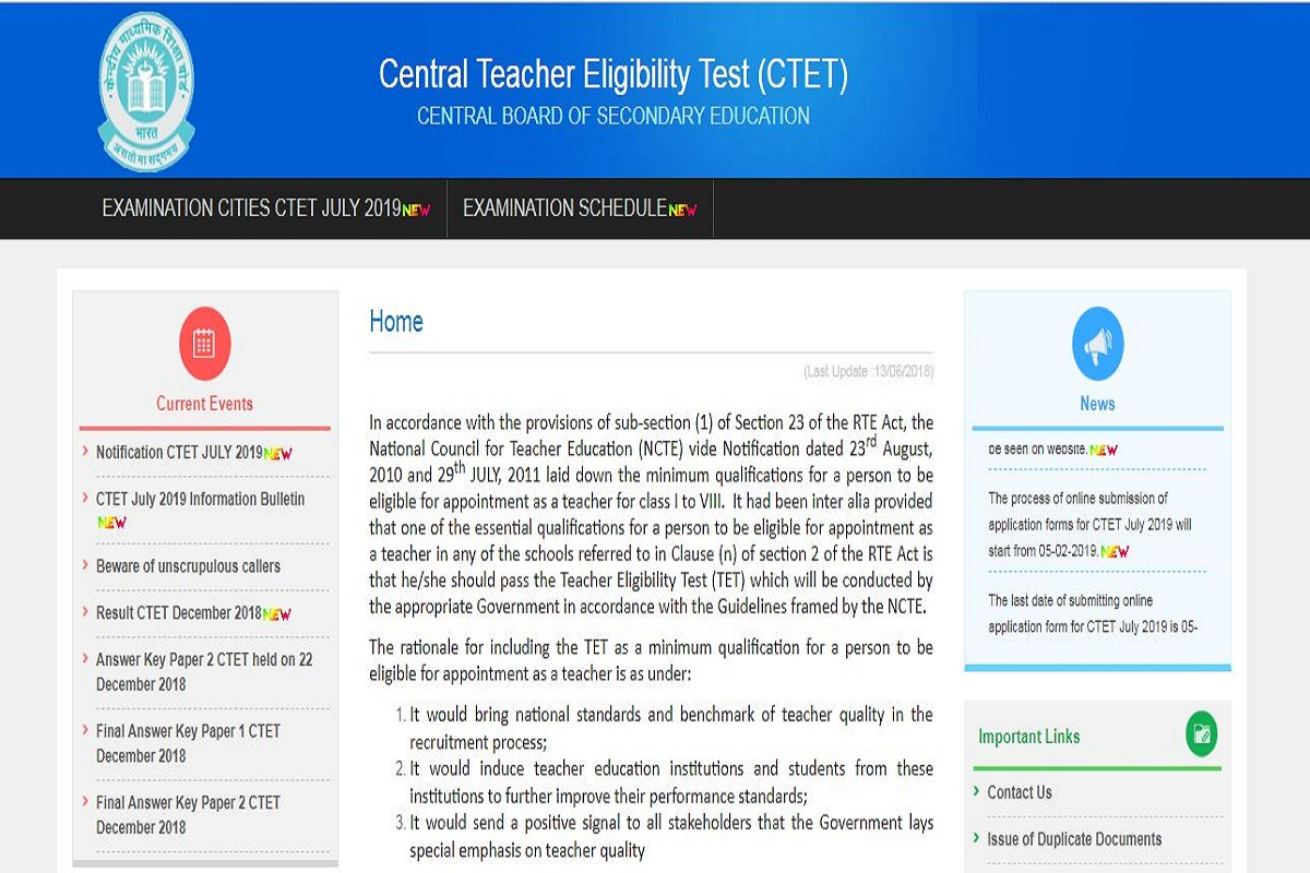 CTET 2019, Central Board of Secondary Education, Central Teacher Eligibility Test 2019, ctet.nic.in, CBSE CTET examination