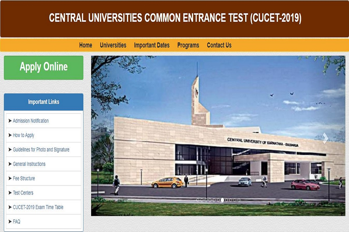CUCET 2019, Central University of Rajasthan, cucetexam.in, Central Universities Common Entrance Test