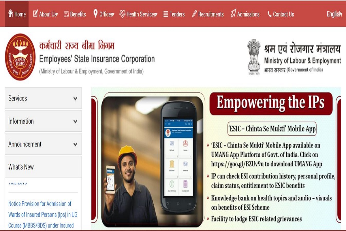ESIC recruitment: Applications invited for upper division clerk and stenographer posts, apply now at esic.nic.in