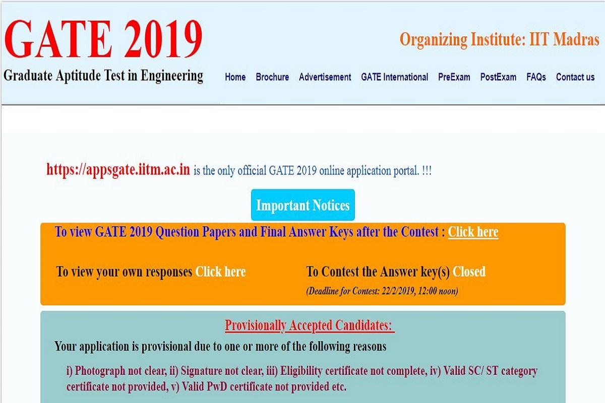 GATE 2019, IIT Madras, GATE 2019 answer keys, gate.iitm.ac.in, Graduate Aptitude Test in Engineering
