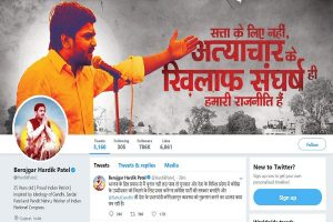 Hardik Patel mocks PM Modi's 'Chowkidar' campaign, adds 'Berojgar' to his Twitter handle