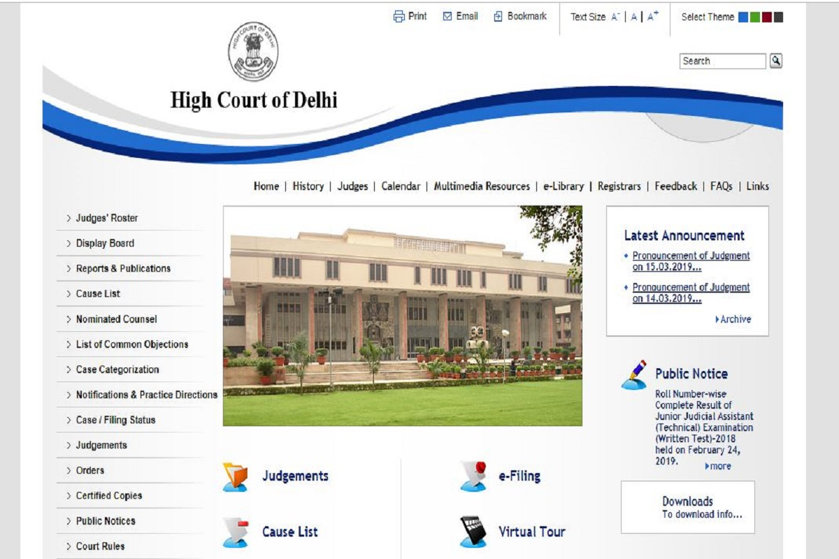Delhi High Court recruitment, Delhi High Court recruitment 2019, Delhi High Court, Junior Judicial Assistant results, delhihighcourt.nic.in