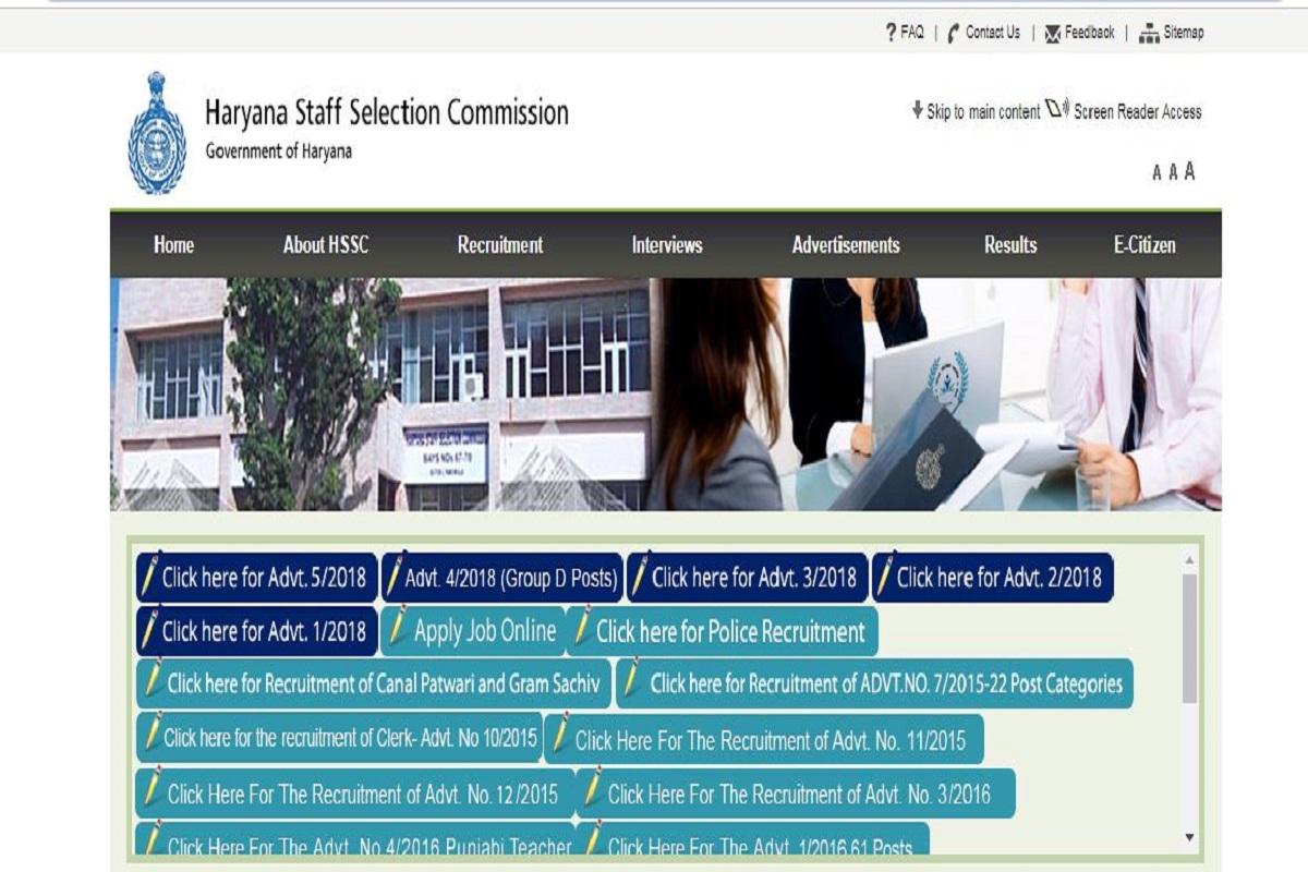 HSSC examinations, Haryana Staff Selection Commission, HSSC Junior Engineer recruitment exam, HSSC Junior Engineer recruitment, hssc.gov.in