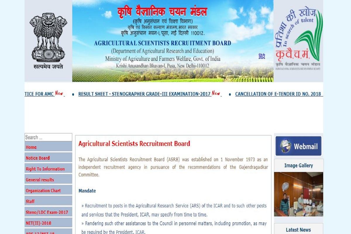ICAR NET (II) 2018 results, ICAR NET results, ICAR NET 2018 results, asrb.org.in, Indian Council of Agricultural Research