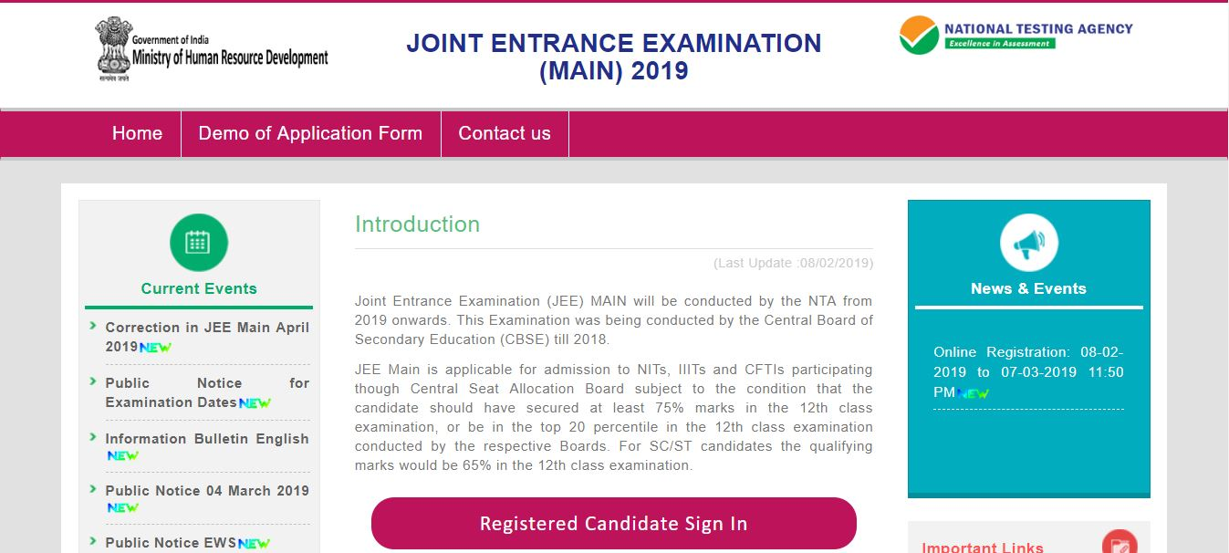 JEE Main 2019: Admit cards to be released soon at jeemain.nic.in, check all details here