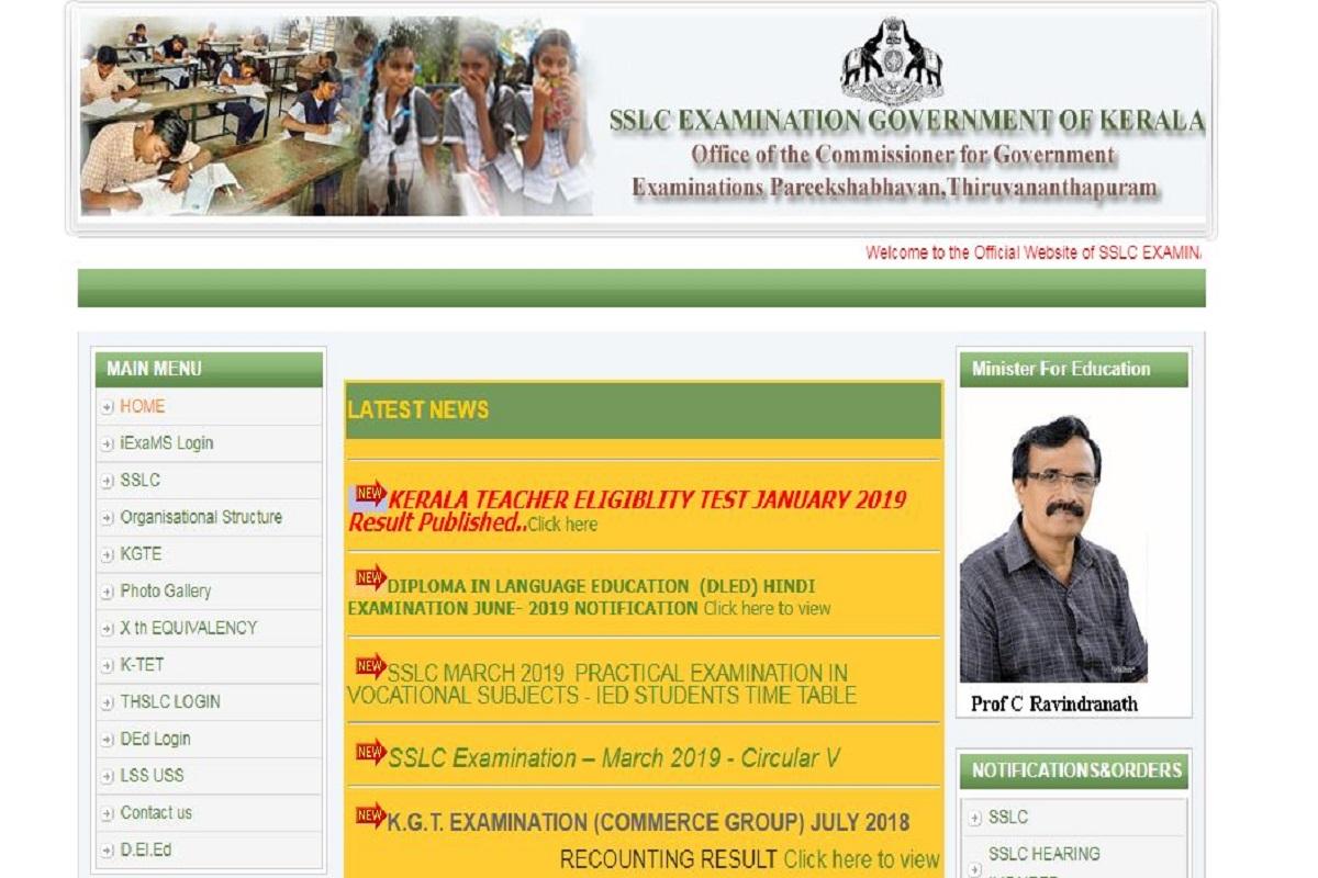 KTET 2019 results declared at keralapareekshabhavan in