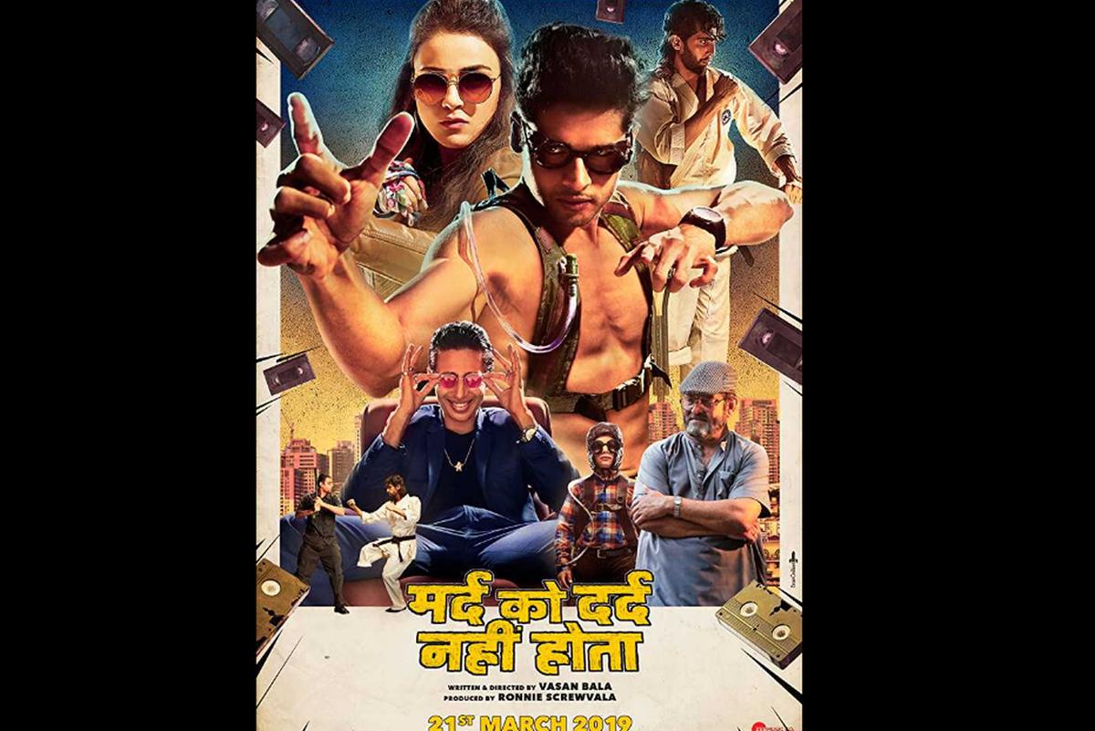 Mard Ko Dard Nahi Hota, Vasan Bala, Abhimanyu Dassani, Radhika Madan, box-office, international release, Gulshan Devaiah, Mahesh Manjrekar, Jimit Trivedi