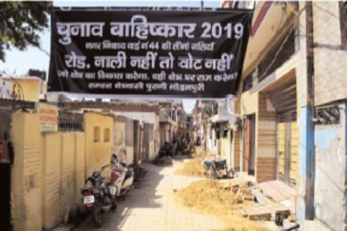 Lok Sabha polls, Meerut, Old Mohanpuri, Lok Sabha election, Yogi Adityanath, BJP, Congress