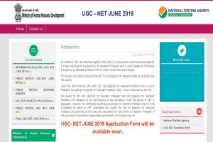 NTA UGC NET 2019 registrations to begin at ntanet.nic.in | Check fee, qualification and other details here