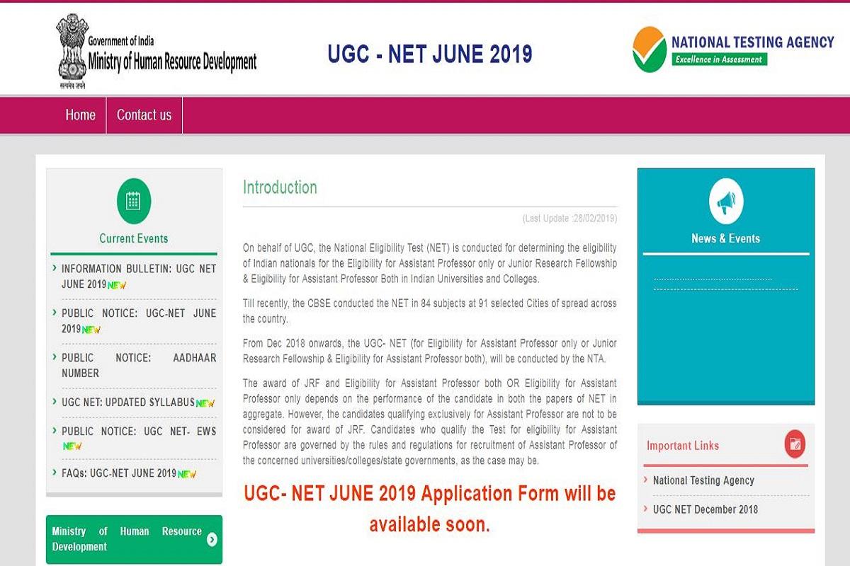 NTA UGC NET 2019, UGC NET 2019 registrations, ntanet.nic.in, National Testing Agency, UGC NET 2019 June examination