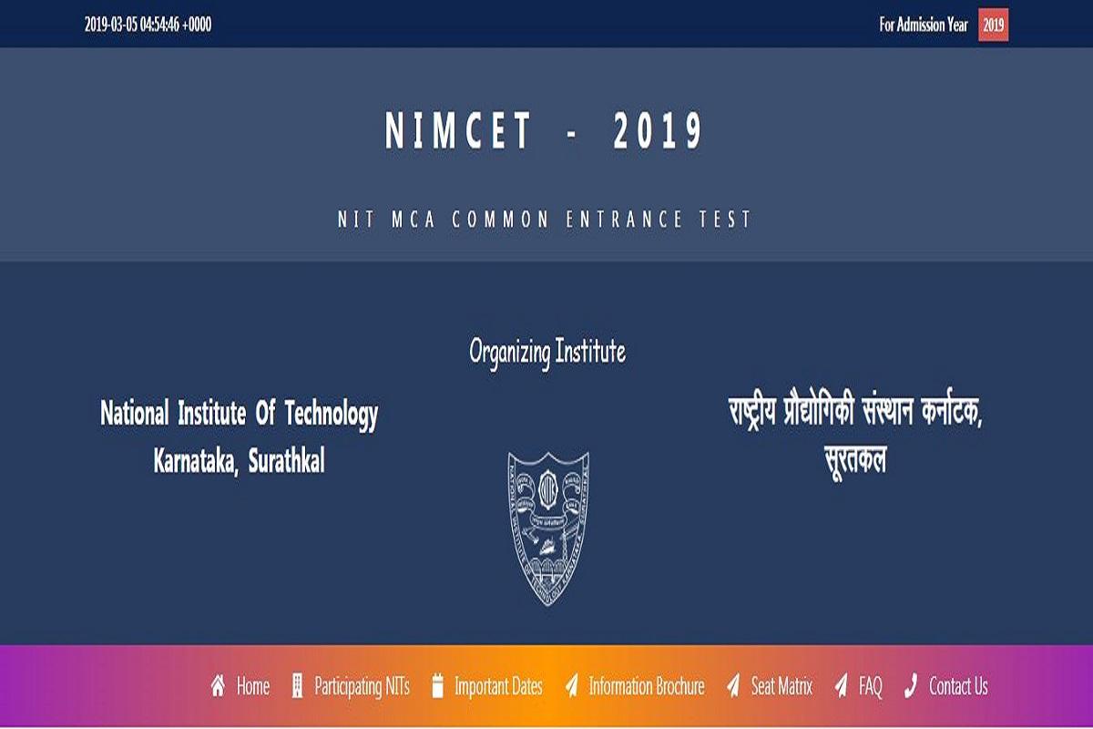 NIMCET 2019, National Institute of Technology, MCA common entrance test 2019, nimcet.in, NIMCET