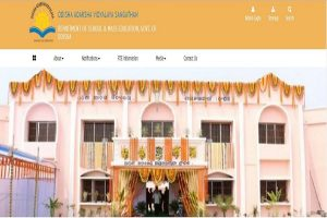 OAVS recruitment 2019: Applications invited for Principal and Teacher posts, apply online at oavs.in