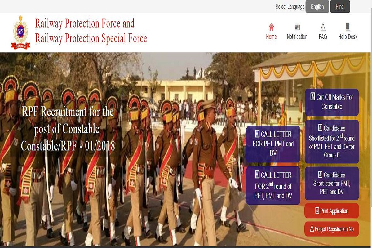 RPF Constable results, Railway Protection Force, constable1.rpfonlinereg.org, RPF Constable Group C results, RPF Constable Group D results