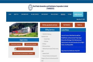 TNGDCL recruitment: Applications invited for 5,000 Gangman posts, apply online at tangedco.gov.in