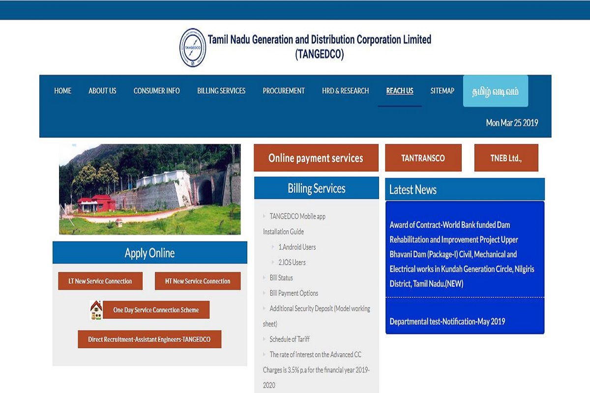 TNGDCL recruitment, tangedco.gov.in, TNGDCL recruitment 2019, Tamil Nadu Generation and Distribution Corporation Limited, 5000 Gangman posts