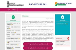 NTA UGC NET 2019 registrations end today at ntanet.nic.in | Apply now
