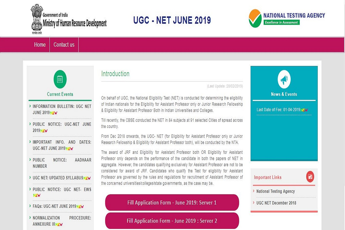 NTA UGC NET 2019, National Testing Agency, UGC NET 2019 June examination, ntanet.nic.in, UGC NET examination