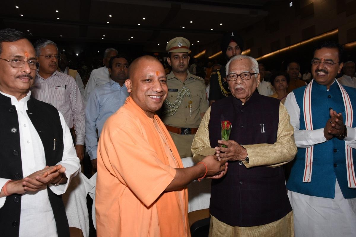 Sultanpur, Khush Bhawanpur, UP Governor, Lucknow, Uttar Pradesh Governor, Ram Naik, Yogi Adityanath, Uttar Pradesh