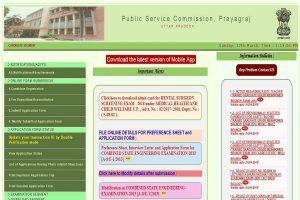 UPPSC LT Grade Assistant Teacher results declared at uppsc.up.nic.in   Direct link to PDF here