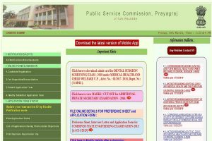 UPPSC Dental Surgeon admit cards released at uppsc.up.nic.in   Check how to download here