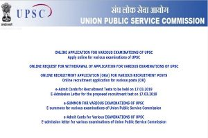 UPSC CS (Preliminary) examination: Registration process to end tomorrow, apply now at upsconline.nic.in
